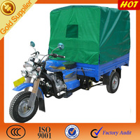 New motor tricycle three wheeler auto rickshaw cargo trailers