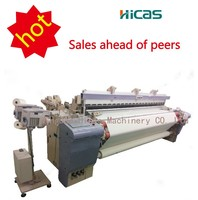 High quality terry towel weaving machine air jet loom price