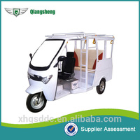 ECO friendly three wheel electric vehicle made in China