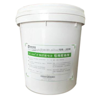 Mineral fiber spray-applied spray adhesive for building