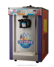 commercail automatic Soft / yogurt Ice Cream Machine -MQ-L32A for sale with CE certification