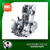 Good quality 200cc motorcycle water cooled Zongshen engines CG200-A