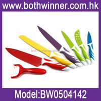 colored kitchen knife ,H0T087 2014 hot sale vegetable carving knife set , non-stick chef knife set