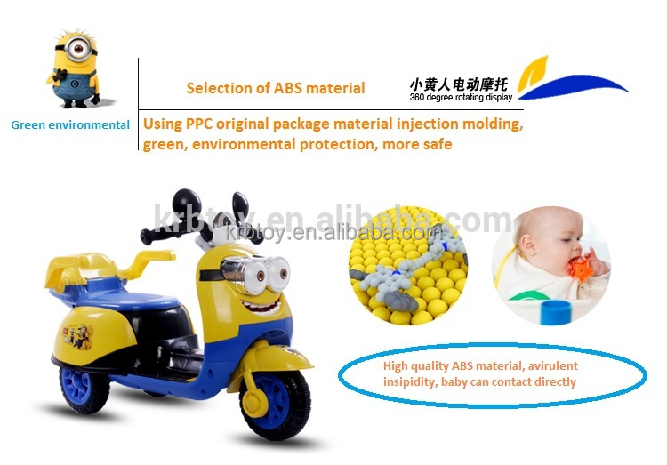 2016 new model electric kids plastic motorcycle with LED colorful light,kids electric motorcycle 2016