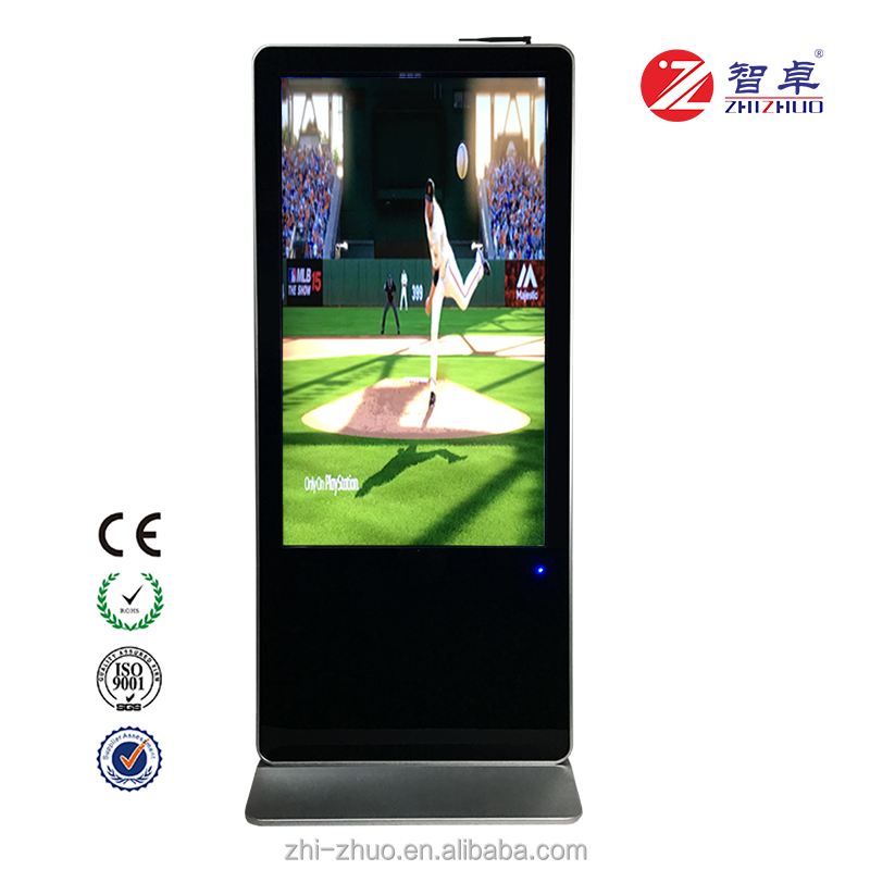 42 55 inch floor standing lcd LED android media advertising player