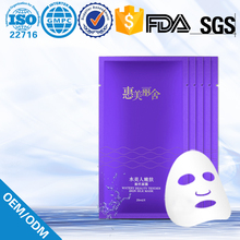 Best cosmetics beauty skin care product high quanlity silk oxygen facial mask for women