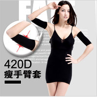 Wholesale high performance women body slimming corset arm corset