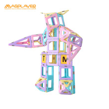 New Style 81 pcs Magnetic Connector Toys Plastic Magnetic Building Blocks for Kids
