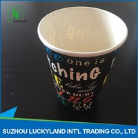 Hot Selling Decorative Disposable Insulated Custom Paper Cups