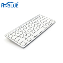 BKB-018 Alibaba china gold supplier mini keyboard bluetooth