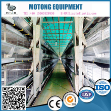 chicken farm equipment/battery cage laying hens/animal drinking system