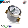 /product-detail/hurricane-water-meter-iso-4064-with-lora-wireless-60586456882.html