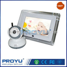 7 inch TFT Color LCD digital wireless baby monitor PY-B9070D