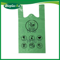 2016 eco-friendly fashionable custom plastic packaging bags for shoes