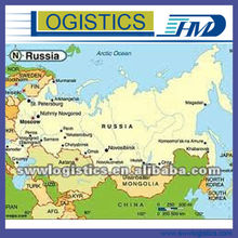faster express/ Courier from china to Moscow Russia
