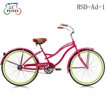 chinese manufacturers 3 speed beach cruiser mens,china suppliers custom cruiser bicycles for sale,chopper beach cruiser bicycles
