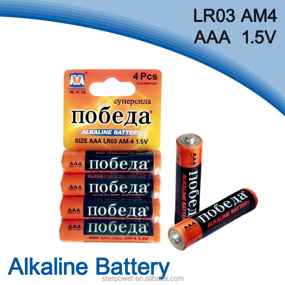 1.5V LR03 AAA size dry cell batteries plus