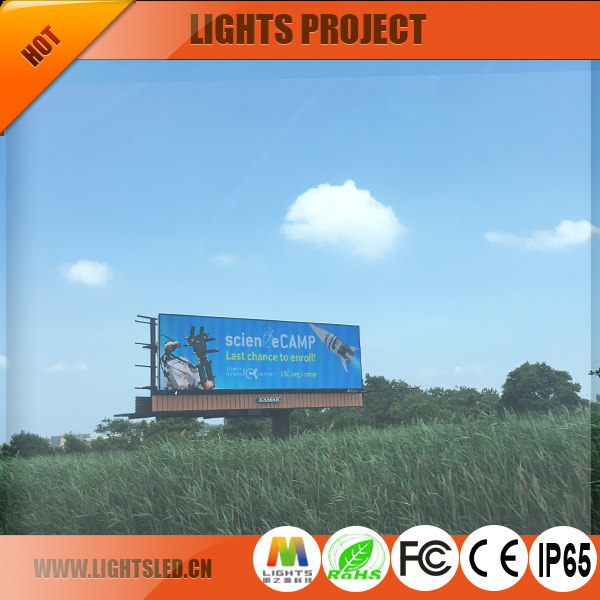 P8 Outdoor Scrolling Billboard Free Standing Double Sides Led Display Outdoor Slim Mesh