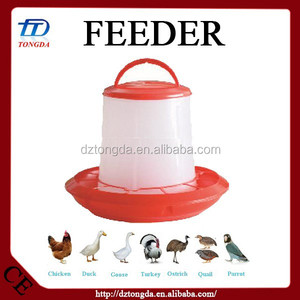 New design cheap treadle poultry feeder with great price