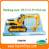 /product-detail/chinese-small-excavators-mini-excavator-for-sale-1720324783.html