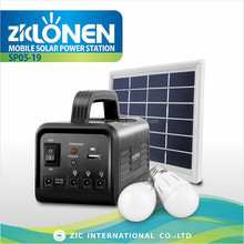 LONEN portable multi-functional rechargeable LED lighting solar power system