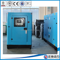 10 kva silent diesel generator price powered