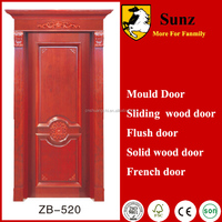 China Best Solid Wood Front Door Design