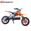 alloy frame dirt bike motocross orion dirt bike pink dirt bike for sale