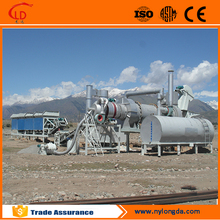 New design product of asphalt drum mixing plant with low price
