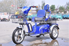 2016 Hot Sale Electric Tricycle for elder and disabled person