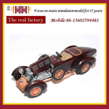 Antique metal toy die cast classical car model