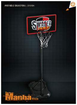 Swager SM2 Children Basketball Set