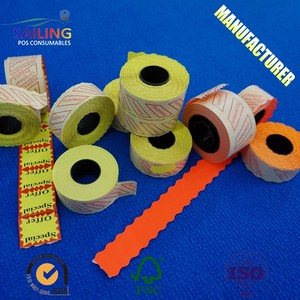 Price Security Rubber Pvc Hologram Heat Thermal Roll Transfer Print Label