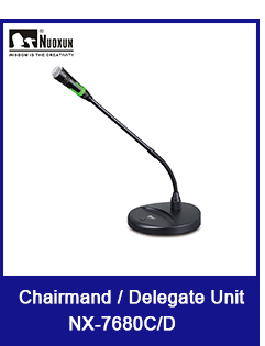 Professional digital audio discussion conference system meeting microphone