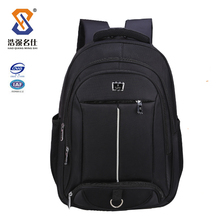 High Quality Waterproof Swissgear Men's Laptop Backpacks Laptop 15.6 Sport Notebook Backpack