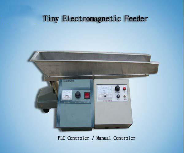 GZV small stainless steel electromagnetic vibrating feeder from Shanghai Dingbo machine