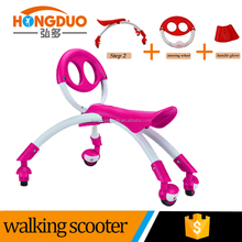 2016 New model baby walking scooter for sale