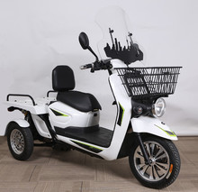 2017 new 2200W Lead-acid batteries cargo Tricycle scooter (TKE-M2200-D2)