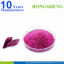 Good Pigment Food Additives Purple sweet potato color