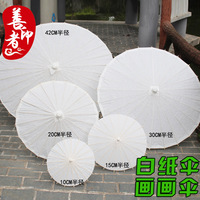 Handmade Chinese Traditional Paper Umbrellas for Paintings