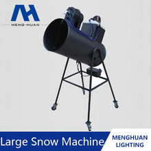 Best effect electronic control 1300w 150 meters stage large snow machine