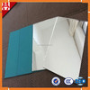 waterproof mirrors 3mm 4mm 5mm 6mm Waterproof Silver Mirror