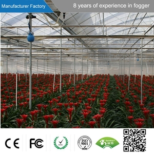 Factory Prices Non-wetting dry fog humidifier mushroom greenhouse