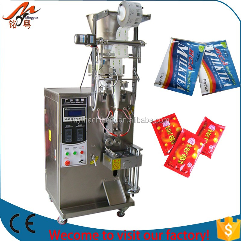 Excellent Automatic 10g Sugar Packing machine