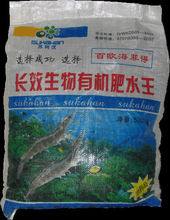 Bio-Aqua Provide for Rich Water Biolgocial Agent for Rich Water