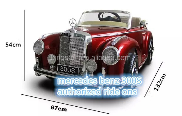 Mercedes benz 300s Authorized Radio control EN71 certificated electric children ride on car