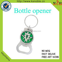 custom stainess steel spider logo bottle opener keychain