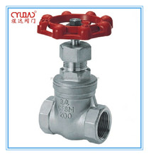 Gate valve Threaded 200w.o.g