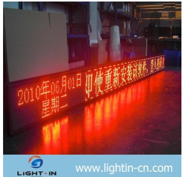 10mm red color LED advertising board/P10 led message moving sign//LED programmable display