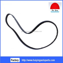 China Best Timing Belt disposable eco-friendly timing belt